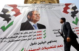 Αίγυπτος: Δημοψήφισμα για την επέκταση της θητείας του προέδρου Σίσι