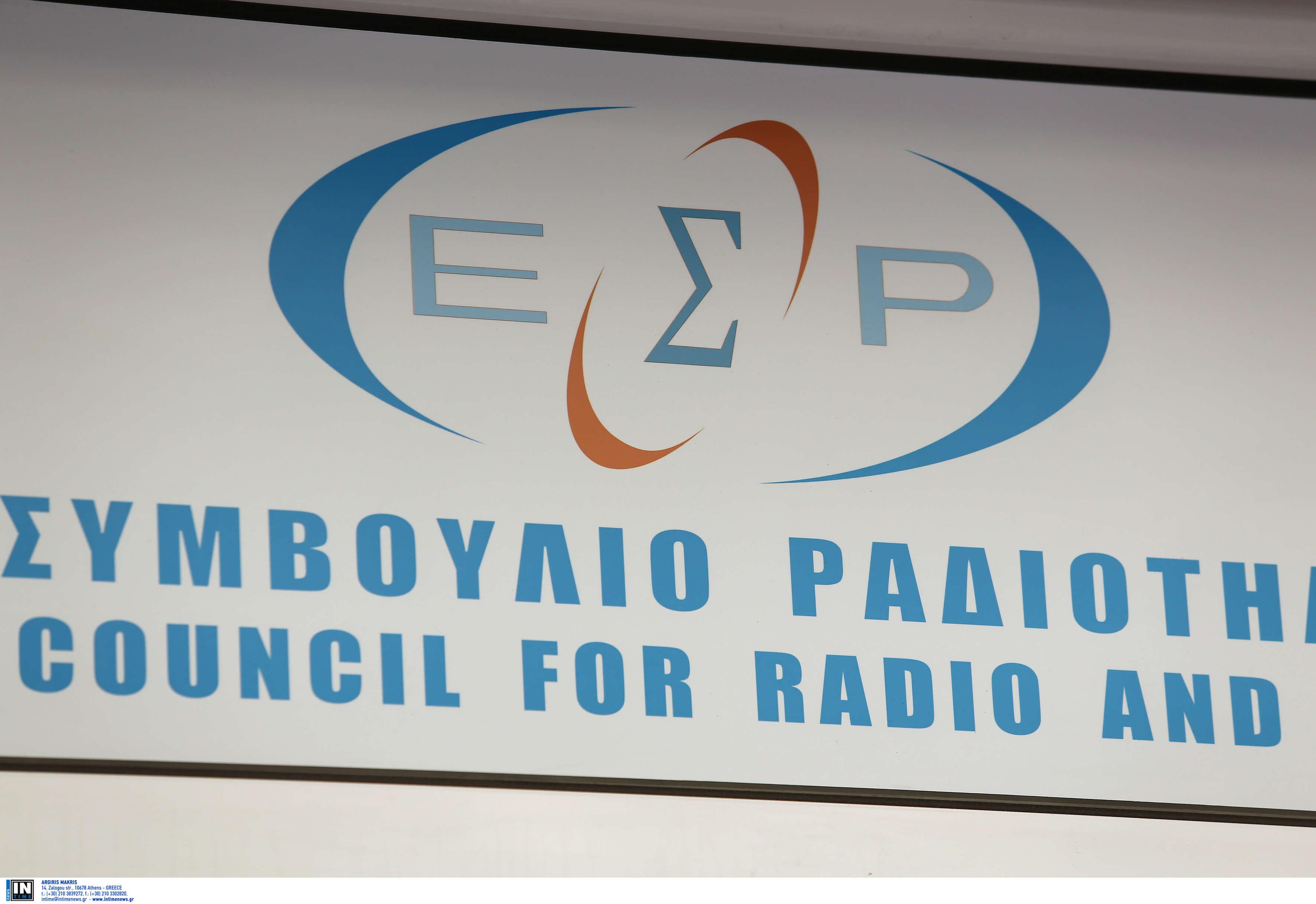 Ο τζόγος στο στόχαστρο του ΕΣΡ | Newsit.gr