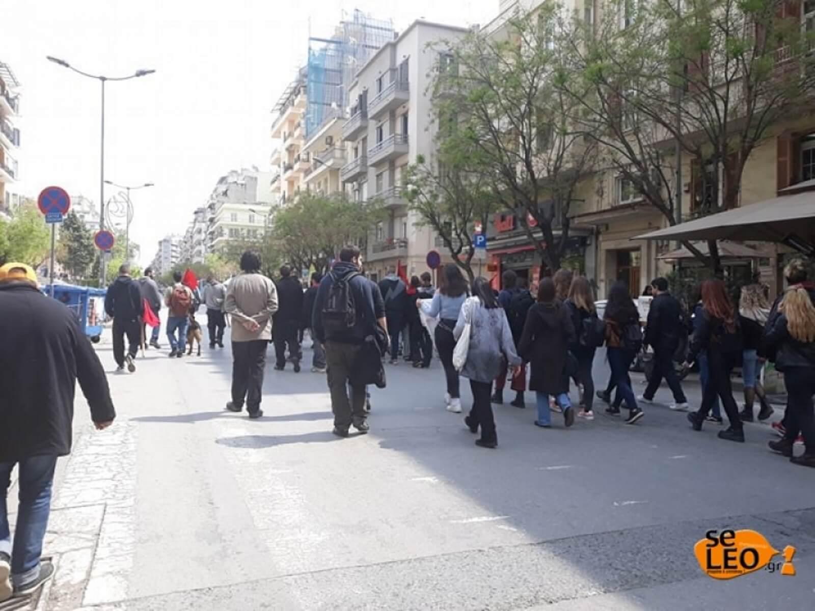 Θεσσαλονίκη: Πορείες φοιτητών κατά του νομοσχεδίου του υπουργείου Παιδείας