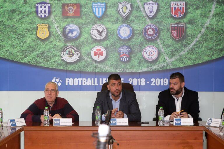 "Football League: Αυτοί θα ""παλέψουν"" για να παίξουν στο μπαράζ ανόδου"