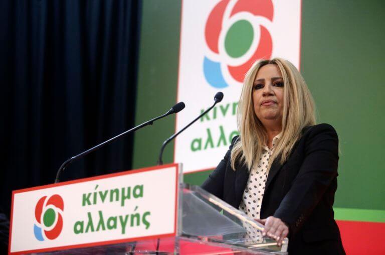 Γεννηματά: Είμαστε το προοδευτικό ρεύμα ανάμεσα σε ΝΔ και ΣΥΡΙΖΑ