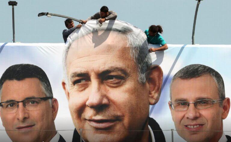 """Ισραήλ: Οι Ισραηλινοί ψηφίζουν, το μέλλον του """"Μπίμπι"""" Νετανιάχου στη ζυγαριά!"""