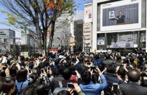 Ιαπωνία: Αντίστροφη μέτρηση για να ενθρονιστεί ο νέος Αυτοκράτορας – Το τελετουργικό!