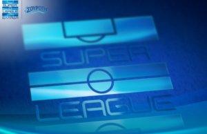 Superleague: Σε απολογία Ολυμπιακός και ΑΕΛ