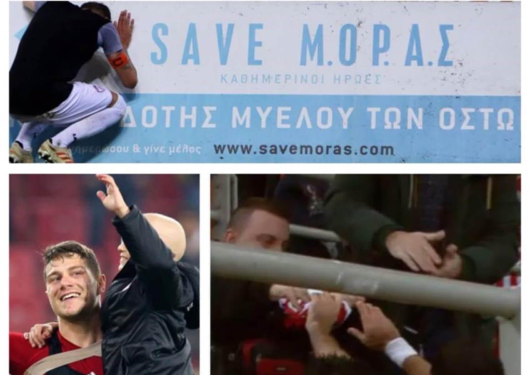 """Ο ΠΣΑΠ """"υποκλίνεται"""" σε Μόρα, Κούτρη και Μπουχαλάκη! """"Ποδοσφαιριστής σημαίνει πρότυπο"""""""