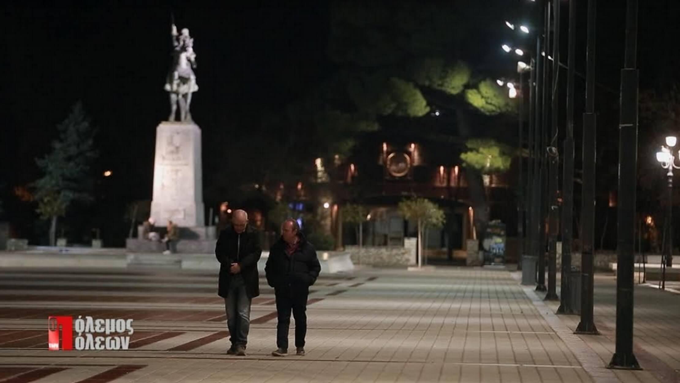 Έρευνα: Ο πόλεμος των πόλεων – Οι αλλαγές λόγω της οικονομικής κρίσης