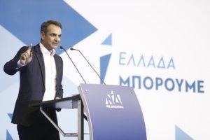 Στην Κύπρο ο Μητσοτάκης – Μήνυμα για επενδύσεις χωρίς «γραφειοκρατικά εμπόδια»