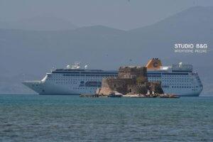 Στο Ναύπλιο το εντυπωσιακό κρουαζιερόπλοιο «Costa Neoriviera» – video, pics