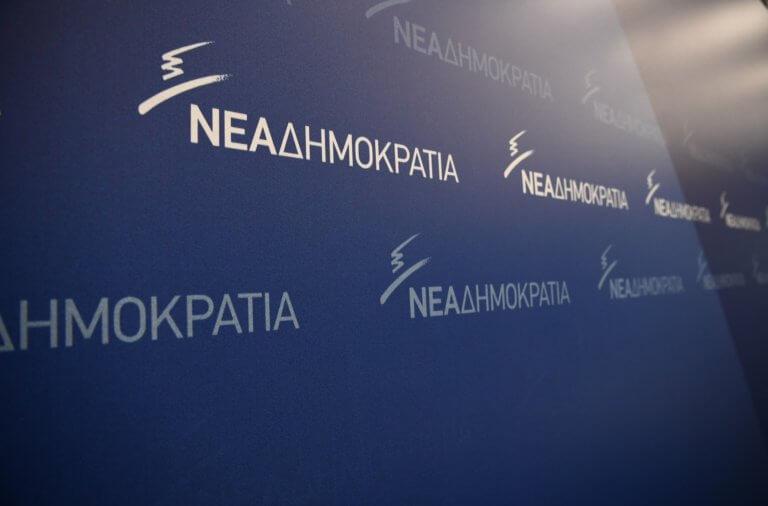 Εκλογές 2019 – ΝΔ: Σε 40 μέρες o κ. Τσίπρας θα πάρει την απάντηση που πρέπει!