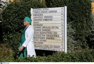 Νοσοκομείο Παίδων Πεντέλης: SOS εκπέμπει διευθυντής – Τμήματα διακόπτουν τη λειτουργία τους!