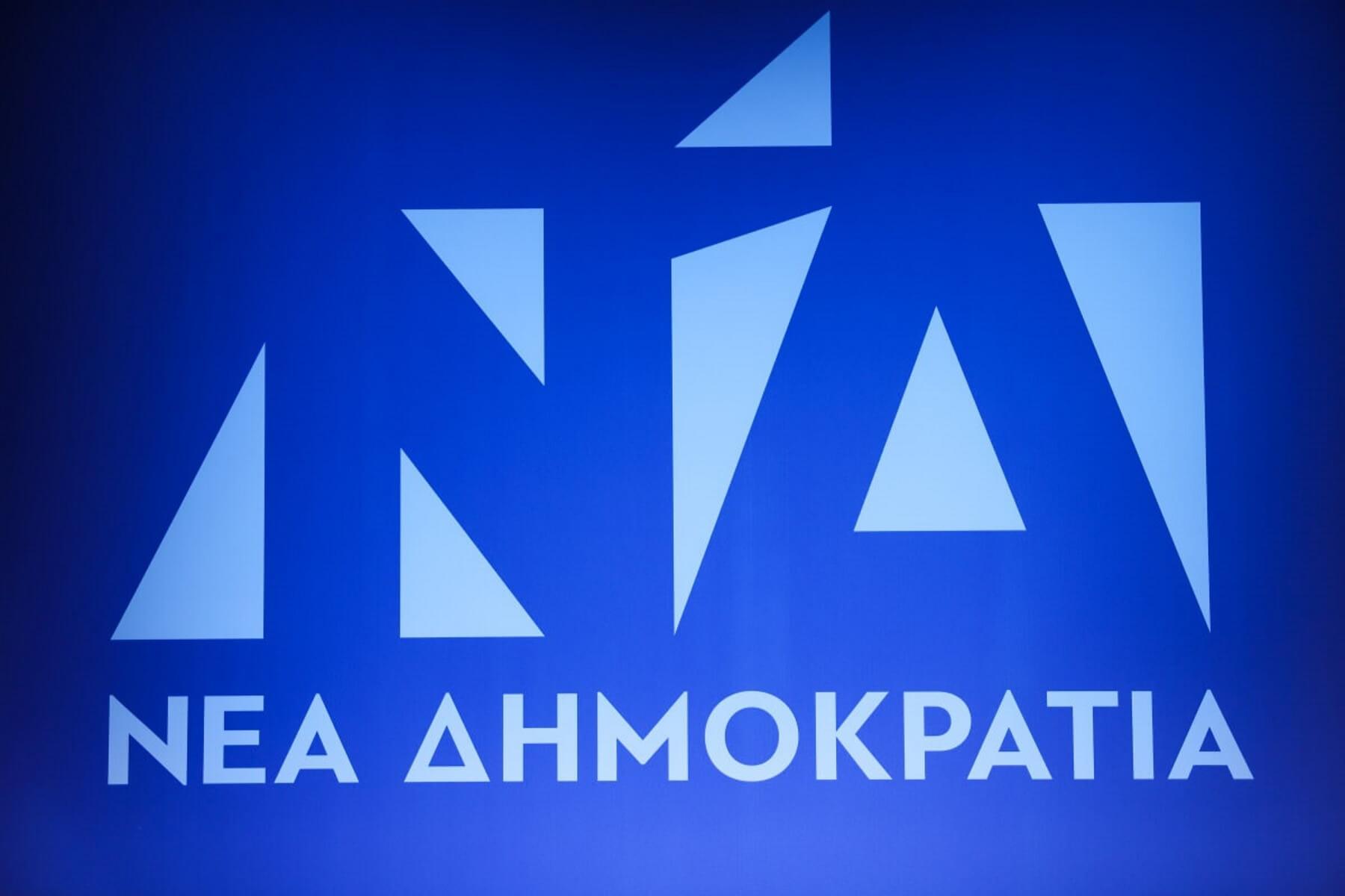 ΝΔ για την επίθεση στο σπίτι του Πάιτ: «Η ανοχή είναι συνενοχή κύριε Τσίπρα