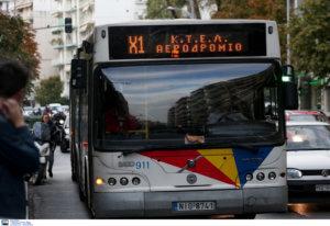 Τροχαίο με λεωφορείο του ΟΑΣΘ – Ένας σοβαρά τραυματίας