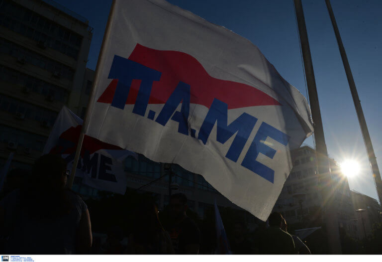 Ένταση με μέλη του ΠΑΜΕ στο Εργατοϋπαλληλικό Κέντρο Θεσσαλονίκης – video