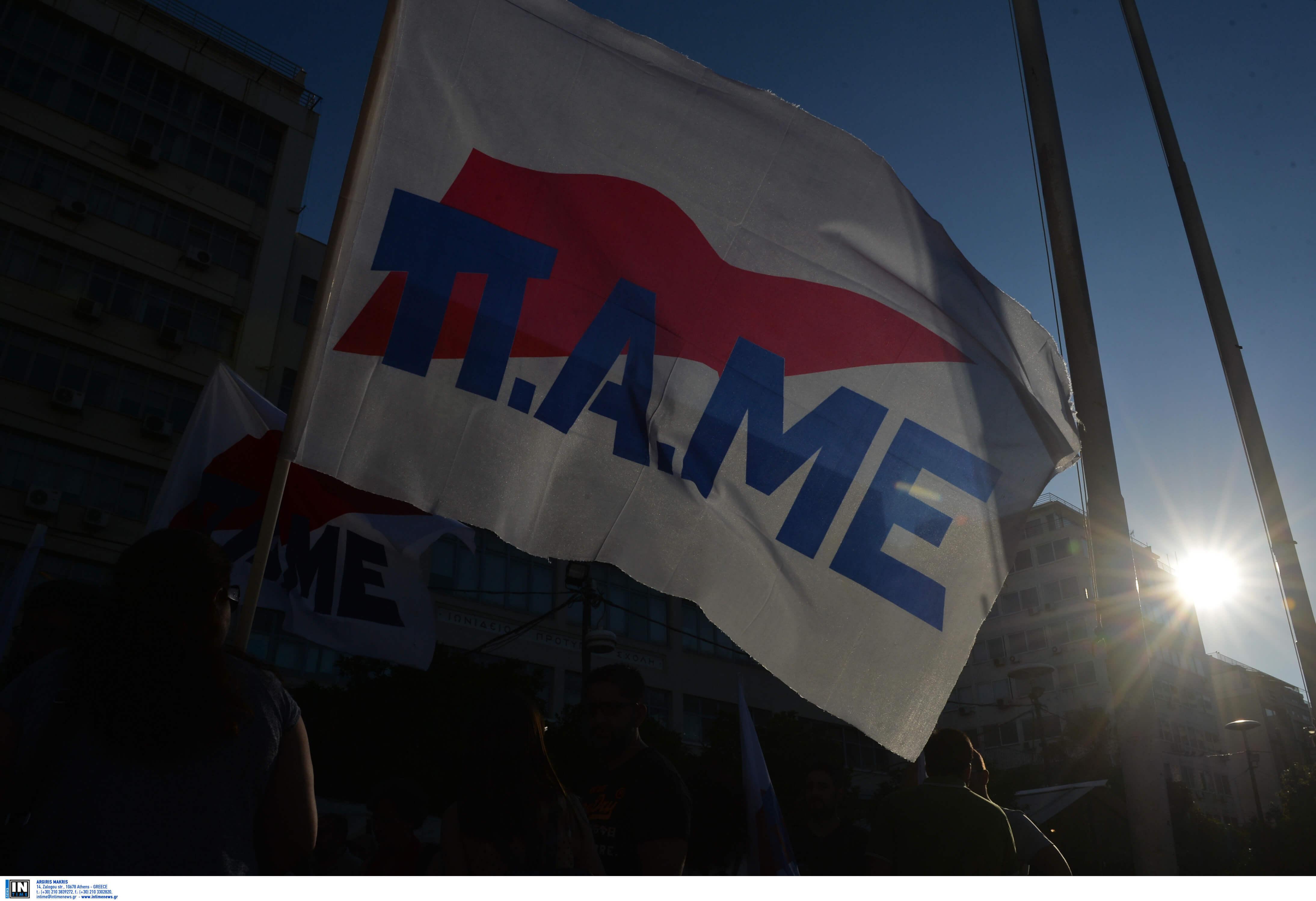 """ΠΑΜΕ: Οι εργατοπατέρες της ΓΣΕΕ σύγχρονοι """"Εφιάλτες"""" του συνδικαλιστικού κινήματος"""