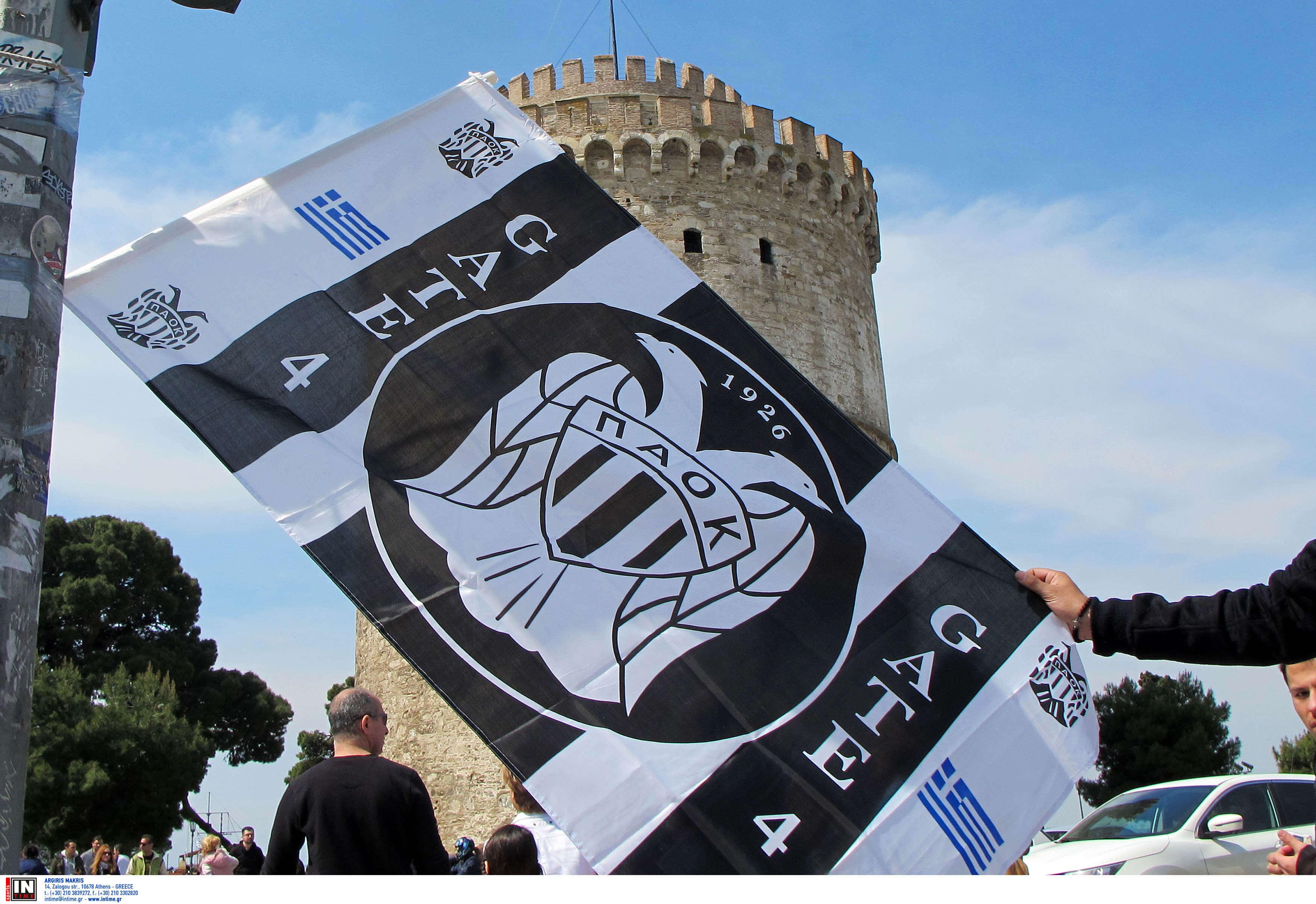 ΠΑΟΚ: Ετοιμάζεται η Θεσσαλονίκη! Σημαία στο δημαρχείο – Γιγαντοοθόνη στον Λευκό Πύργο