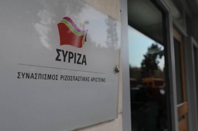 ΣΥΡΙΖΑ: «Η υποκρισία του κ. Μητσοτάκη δεν έχει τέλος»