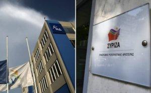 Πόλεμος ΝΔ – ΣΥΡΙΖΑ για το debate των πολιτικών αρχηγών