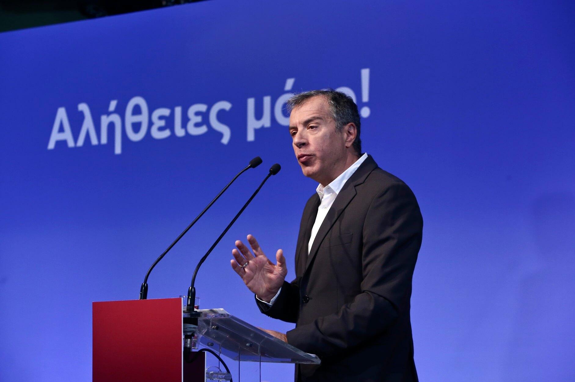Θεοδωράκης: Οι Ciudadanos έδειξαν ότι το προοδευτικό Κέντρο ρυθμίζει τις εξελίξεις στην Ευρώπη