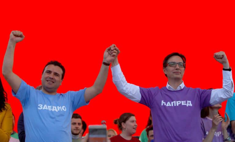 Βόρεια Μακεδονία – Προεδρικές Εκλογές: Μικρό προβάδισμα για τον Στέβο Πενταρόφσκι [pics]