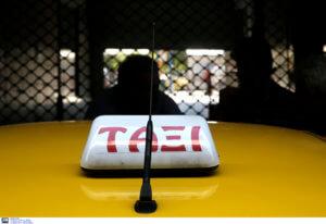 Τρόμος στην Ξάνθη! Έβγαλε μαχαίρι μέσα στο ταξί