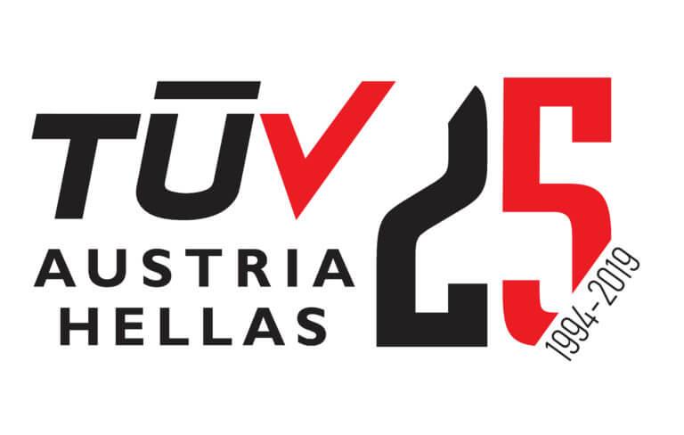 Επαναπιστοποίηση της Επιχειρηματικής Μονάδας  Συστημάτων Πληροφορικής και Τηλεπικοινωνιών του Διεθνούς Αερολιμένα Αθηνών από την TÜV AUSTRIA HELLAS