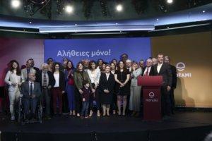 """Ευρωεκλογές 2019 – Με το σύνθημα """"Αλήθειες Μόνο!"""" το Ποτάμι παρουσίασε τους υποψήφιους ευρωβουλευτές – video"""