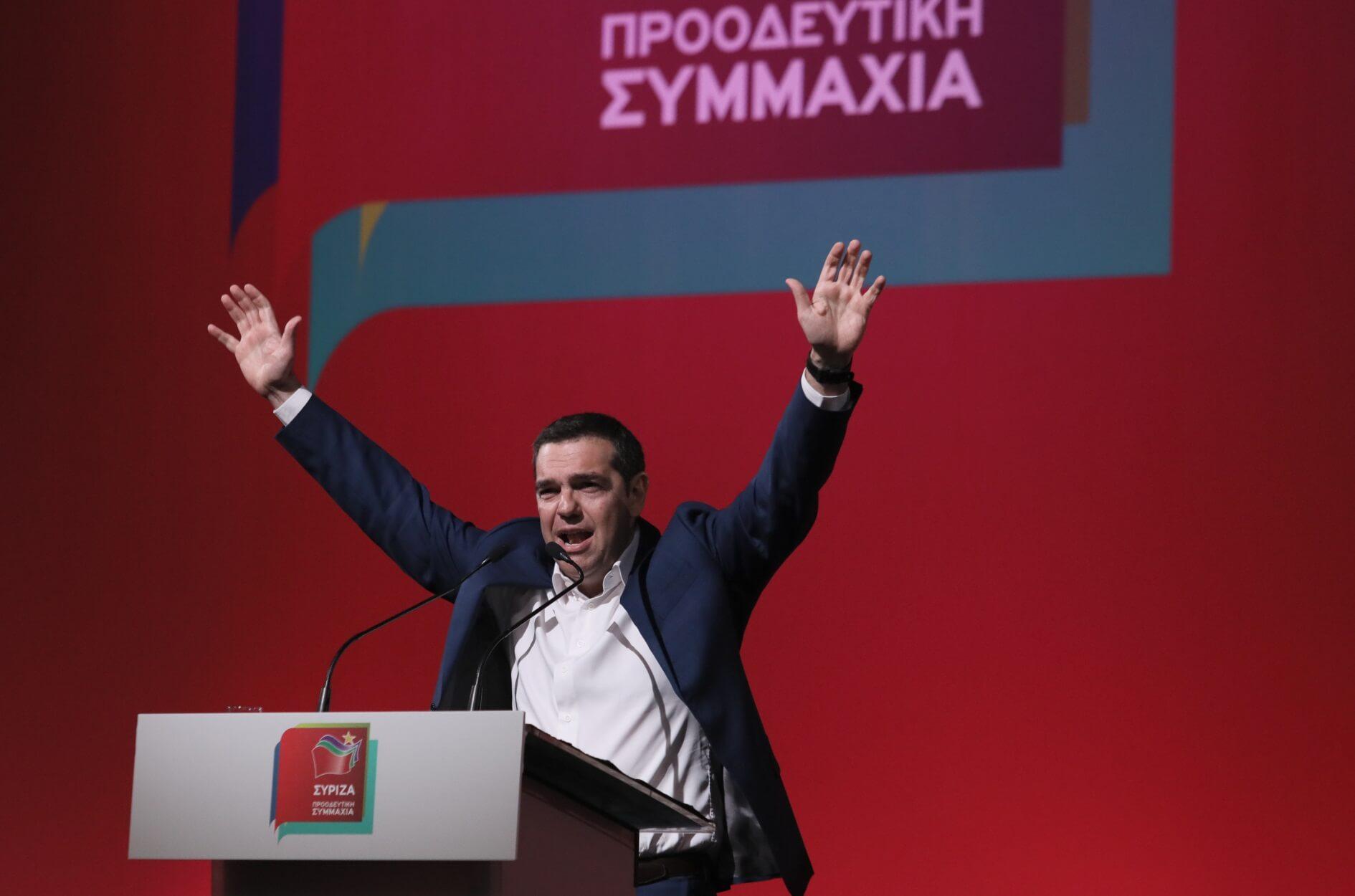 Τσίπρας – Γαλάτσι: Με την προοδευτική παράταξη για την αναγέννηση της πατρίδας μας!