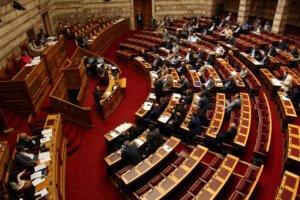 Βουλή: Ψηφίστηκε το νομοσχέδιο για την Παιδεία