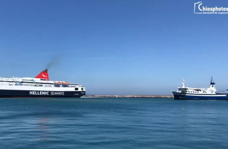Τα πλοία… χαιρετήθηκαν στο λιμάνι της Χίου – video