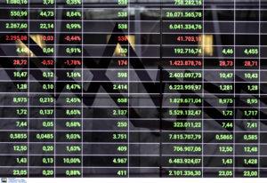 Τι σημαίνει ο δανεισμός της χώρας μας με αρνητικό επιτόκιο