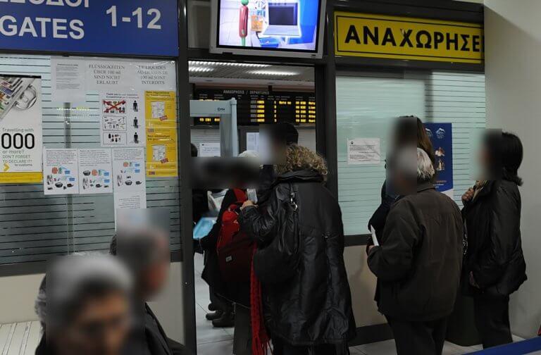 Προσοχή: Τι πρέπει να γνωρίζουν όσοι ταξιδεύουν με αεροπλάνο από και προς χώρες Σένγκεν!
