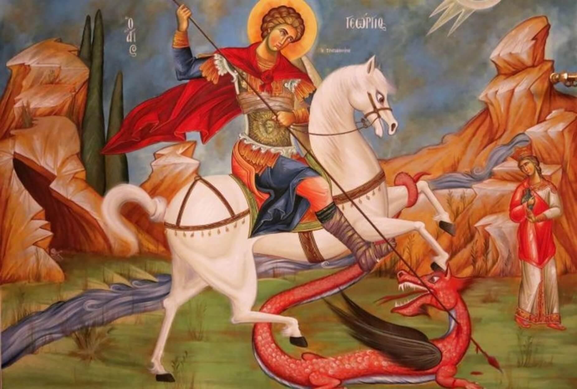 Πότε είναι φέτος του Αγίου Γεωργίου - Πότε γιορτάζεται - Ειδήσεις