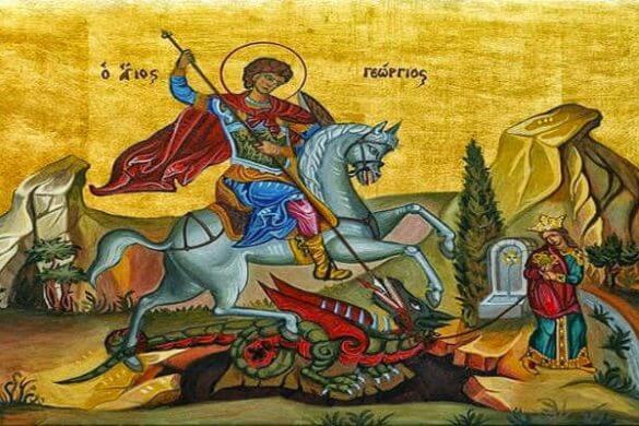 Γιατί ο Άγιος Γεώργιος θεωρείται προστάτης των στρατιωτικών