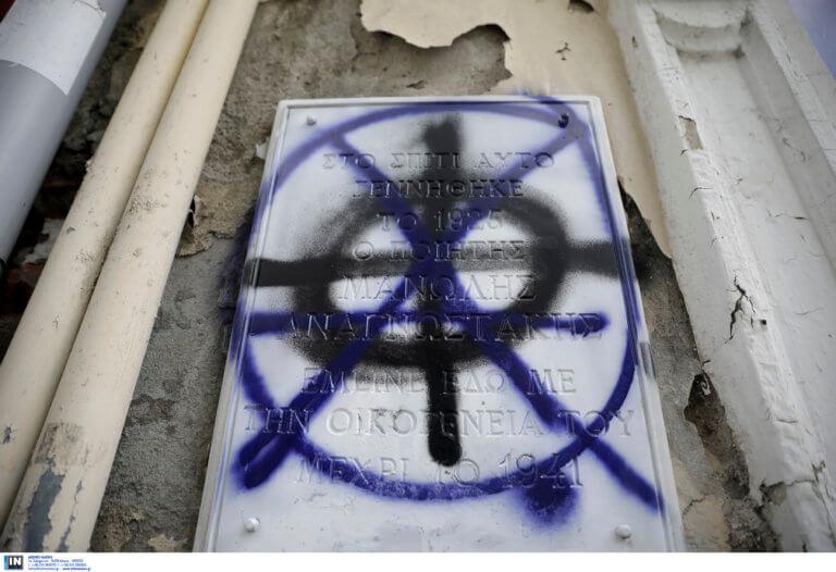 Θεσσαλονίκη: Ακροδεξιά σύμβολα στο σπίτι του ποιητή Μανόλη Αναγνωστάκη – Άφαντοι οι δράστες [pics]