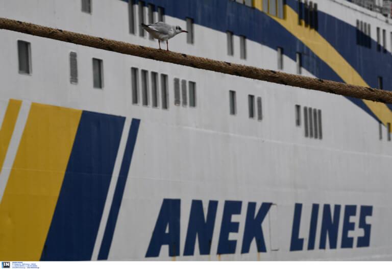 Κρήτη: Σπαραγμός για τη γλυκιά Αφροδίτη – Πέθανε η 20χρονη ναυτικός της ΑΝΕΚ!