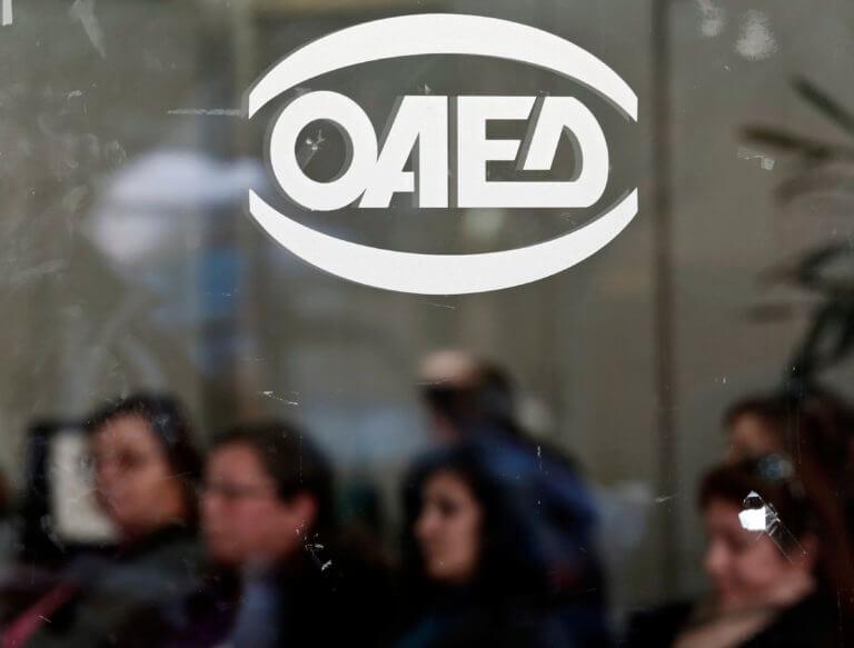 ΟΑΕΔ: Προπληρώνονται επιδόματα και δώρο Πάσχα