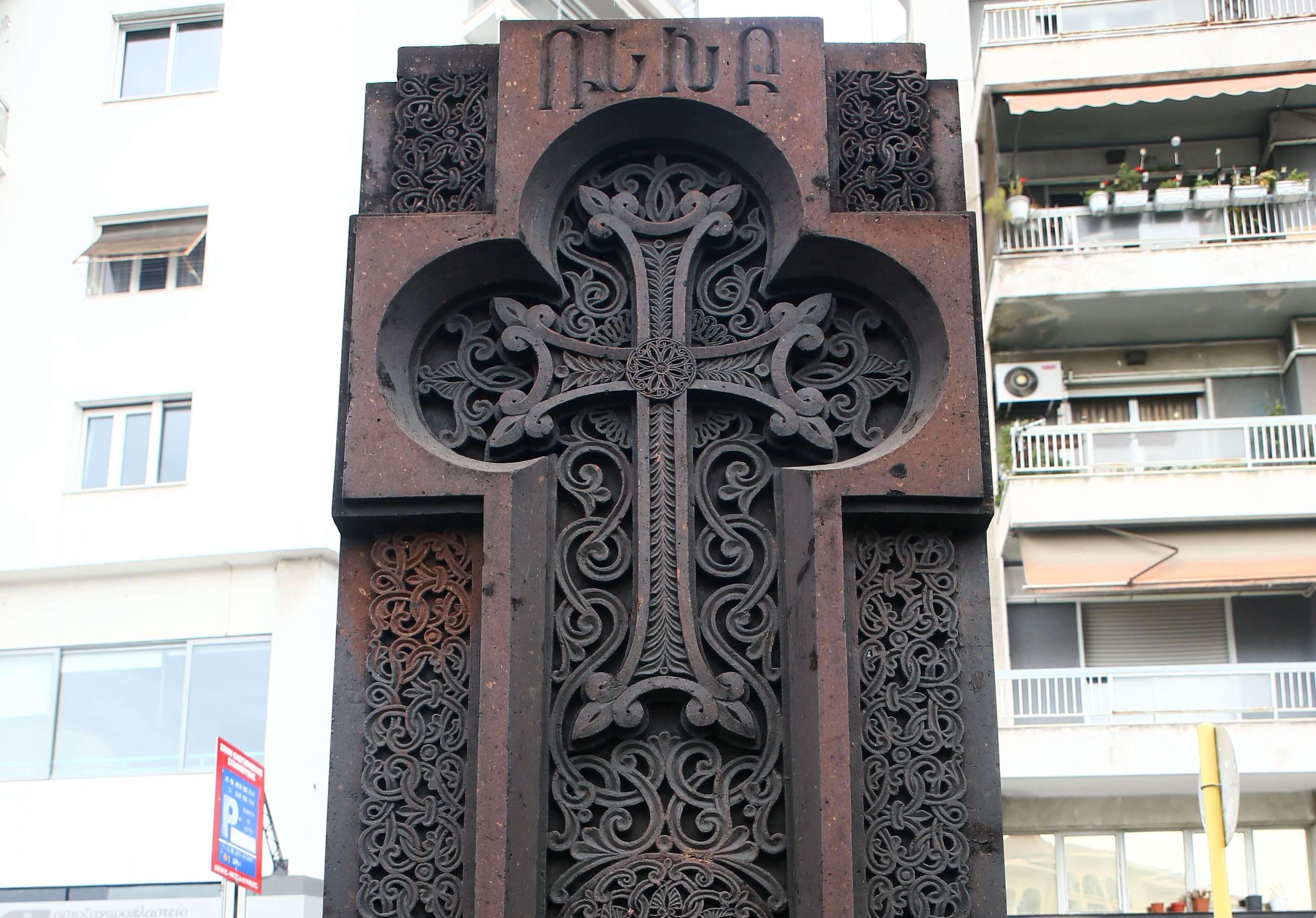 Θεσσαλονίκη: Επιμνημόσυνη δέηση για την Ημέρα Μνήμης της Γενοκτονίας των Αρμενίων