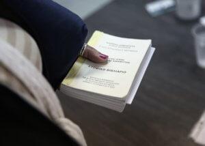 Προσοχή: Τι αλλάζει στο βιβλιάριο υγείας – Πώς γίνεται η ταυτοποίηση ασφαλισμένων του ΕΟΠΥΥ