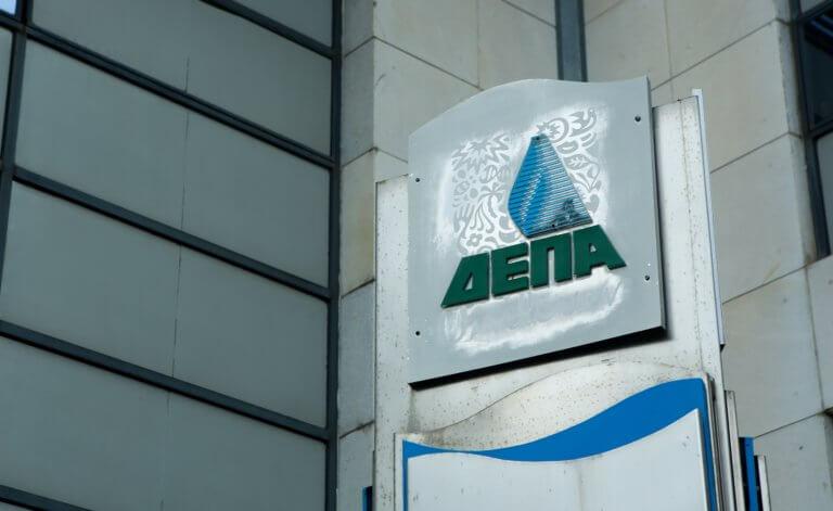 ΔΕΠΑ: Συμφωνία για πώληση φυσικού αερίου στη Βουλγαρία