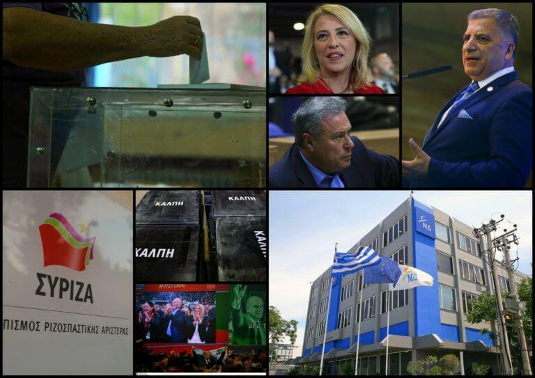 Εκλογές 2019: Δημοσκόπηση για την Περιφέρεια Αττικής