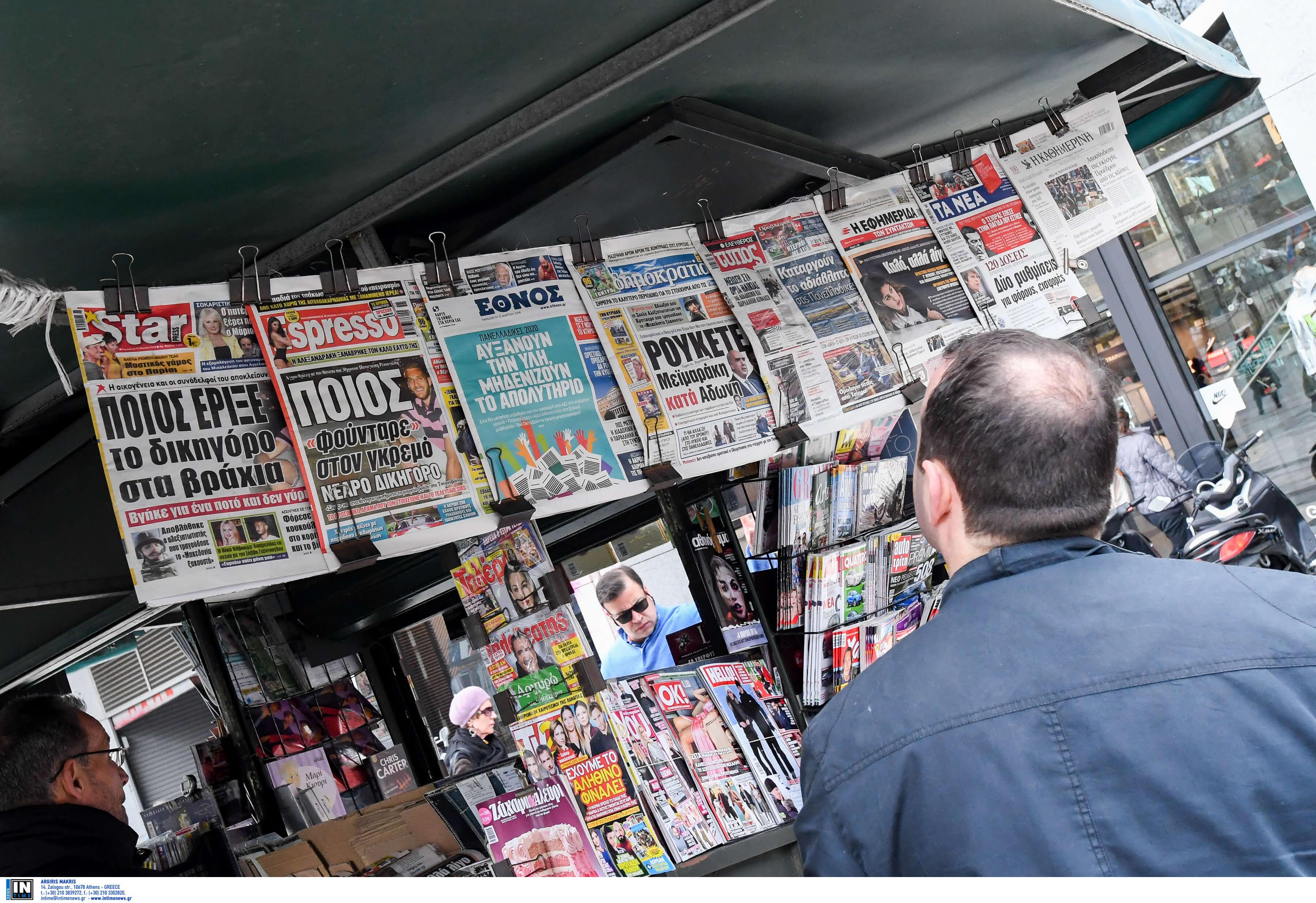 Απολύσεις στο «Έθνος» | Newsit.gr