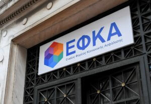 «Μπούκαραν» στον ΕΦΚΑ και συνθήματα στη Θεσσαλονίκη