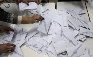 Δημοτικές Εκλογές 2019 – Ευρωεκλογές: Που ψηφίζω – Όσα πρέπει να γνωρίζετε