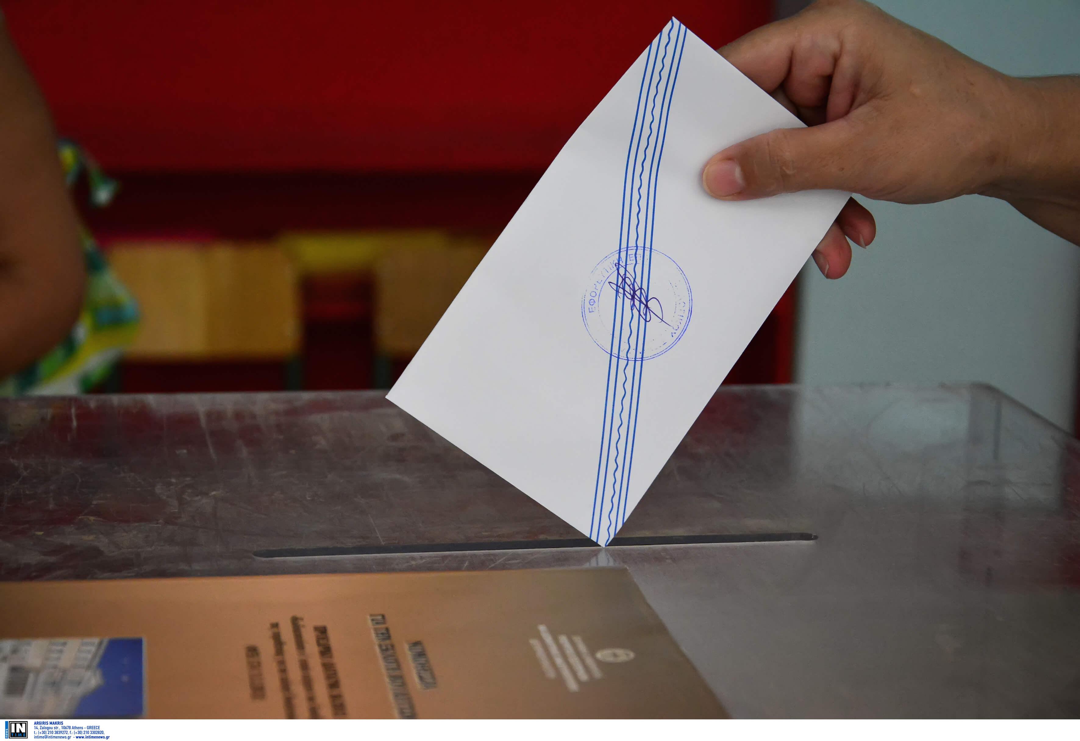 Αποτελέσματα Εκλογών – Σταυροί προτίμησης Δήμος Αμαρουσίου: Ποιοι δημοτικοί σύμβουλοι εκλέγονται