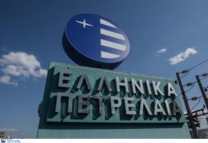 Θετική εξέλιξη για τα ΕΛΠΕ το ναυάγιο στον διαγωνισμό – Το πιο ισχυρό asset του ελληνικού δημοσίου