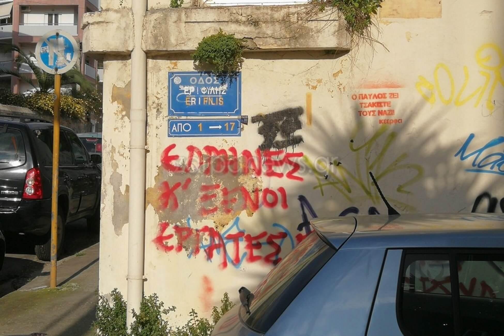 Χανιά: Η Εριφύλη ξύπνησε και έπαθε πλάκα – Έξω από το σπίτι της αυτές οι εικόνες [pics]