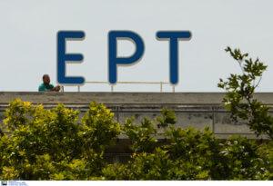 Η ανακοίνωση της ΕΡΤ για την «ανασυγκρότησή» της
