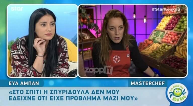 MasterChef: Σοκαρισμένη η Εύα Αμπάν από τη Σπυριδούλα Καραμπουτάκη! Δεν είχε ιδέα!