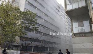 Φωτιά στο ΑΠΘ: Το Υπουργείο Παιδείας θα καλύψει όλες τις ζημιές