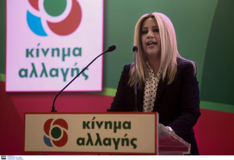 Γεννηματά: Θα ανατρέψουμε τα μετεκλογικά σχέδια ΣΥΡΙΖΑ και ΝΔ